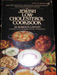 Jewish Low-Cholesterol Cookbook by Roberta Leviton
